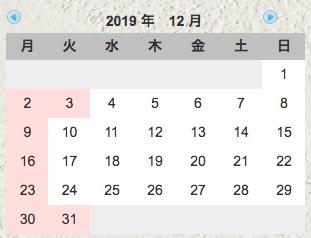 スクリーンショット 2019-11-28 16.38.54